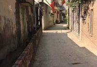 BÁN ĐẤT ngõ An Dương Vương, Phú Thượng, Tây Hồ, Hà Nội